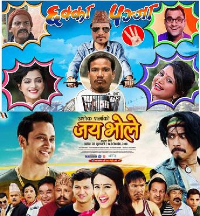 हिन्दीमा भन्दा नेपालीमै मन :  'छक्का पञ्जा–३' र 'जयभोले'ले ताने दर्शक