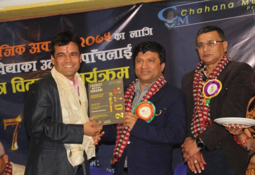 नेपाल म्युजिक अवार्डका उत्कृष्ट पाँचले पाए प्रमाणपत्र