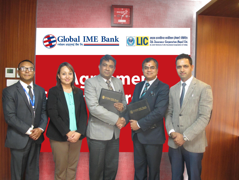 ग्लोबल आईएमई बैंक र लाइफ इन्सुरेन्स कर्पोरेसन नेपाल बीच सम्झौता