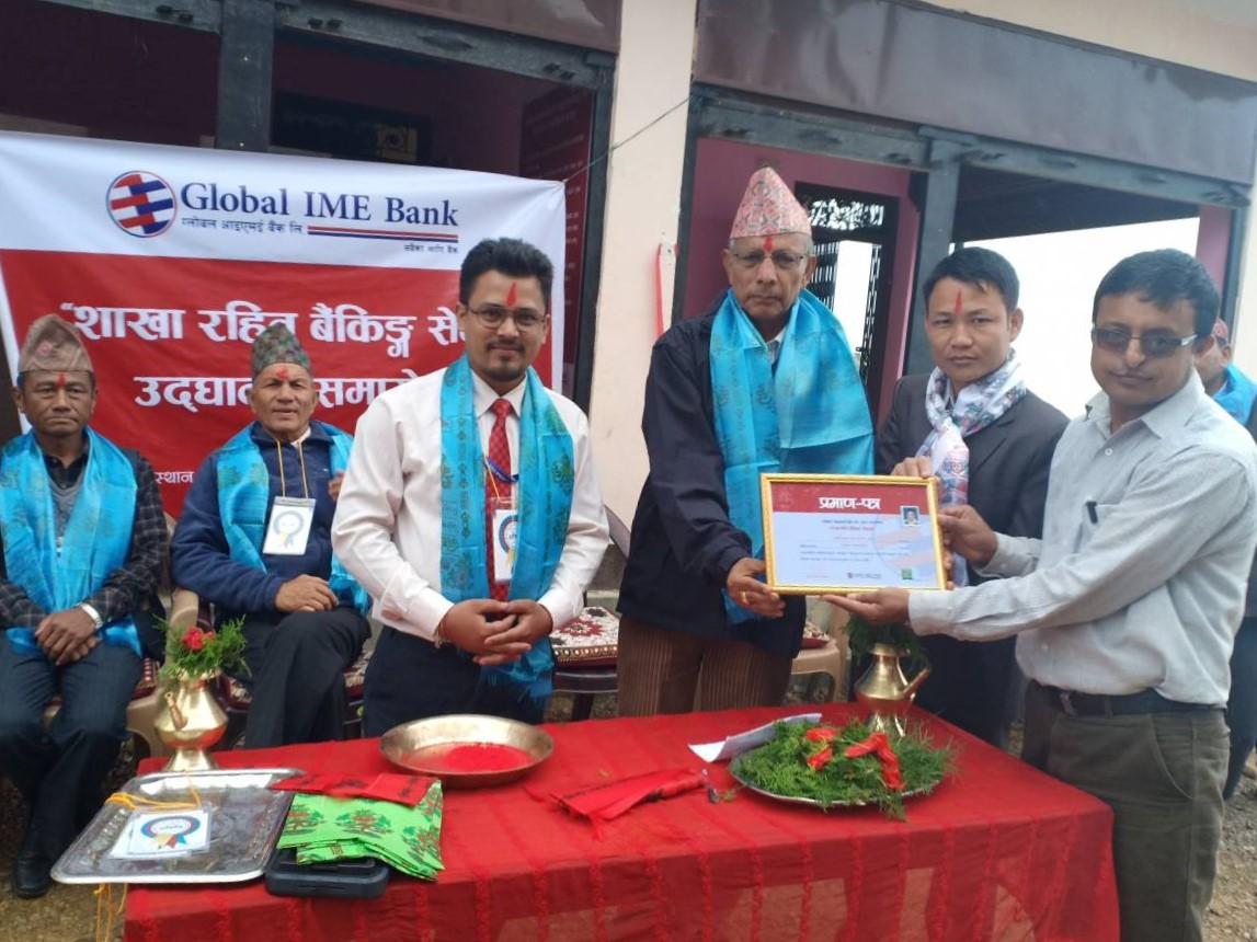 गुल्मीमा ग्लोबल आईएमई बैंकको २ शाखारहित बैंकिङ सेवा सञ्चालनमा