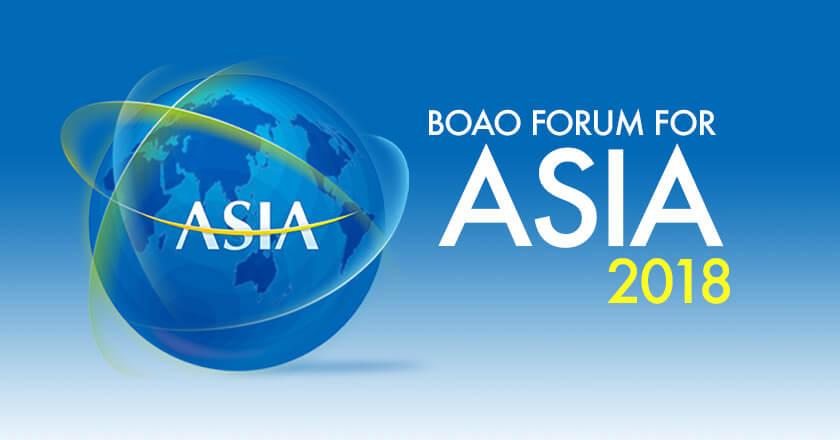 बोआओ र शांघाई सम्मेलन : किन छुट्यो नेपाल ?