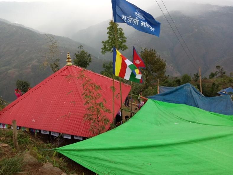 भुजेल डाँडामा झल्कँदैछ भुजेल संस्कृति