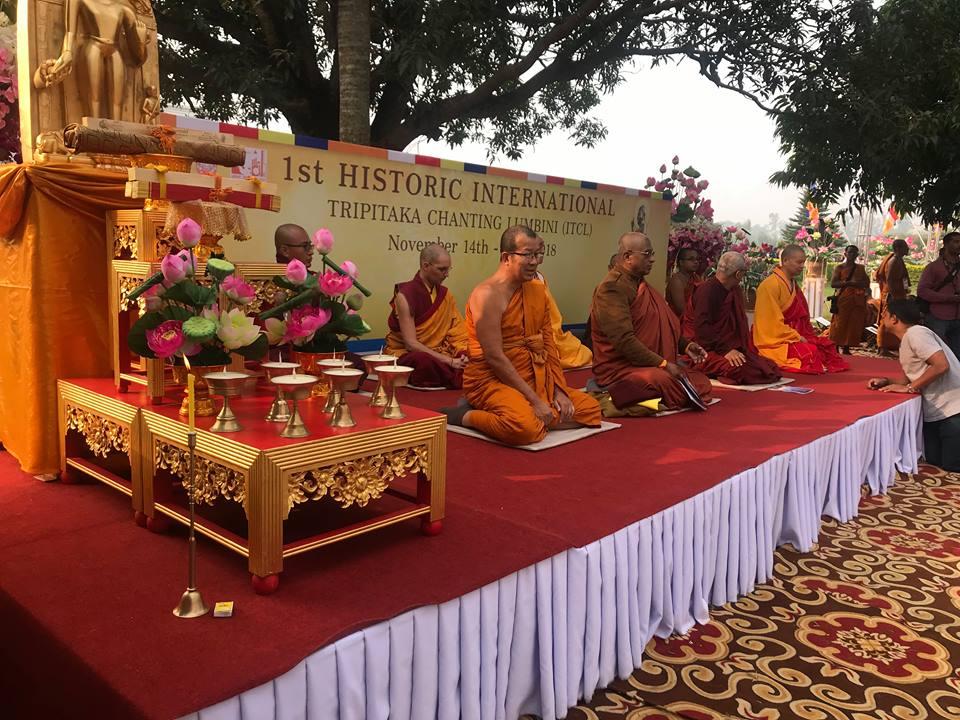 लुम्बिनीमा त्रिपिटक वाचन शुरू, १८ देशका १ हजार भिक्षु सहभागी