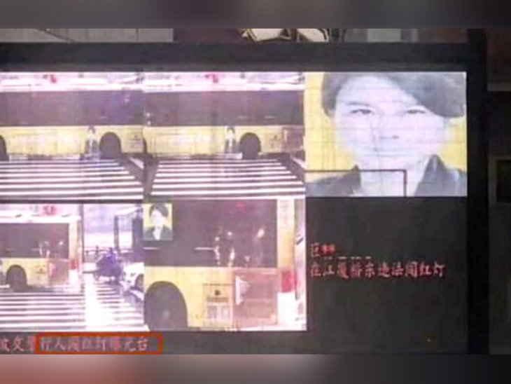 चीनको बसमा लगाइयो महिला सीईओको तस्वीर, साँच्चिकै मानिस ठानेर रोबोट प्रहरीले लगायो जरिवाना