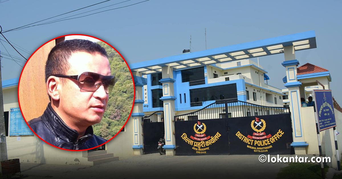 ३३ किलो सुन प्रकरण : मोरङ पुगेका डिएसपी प्रजित केसी प्रहरीको हिरासतमा