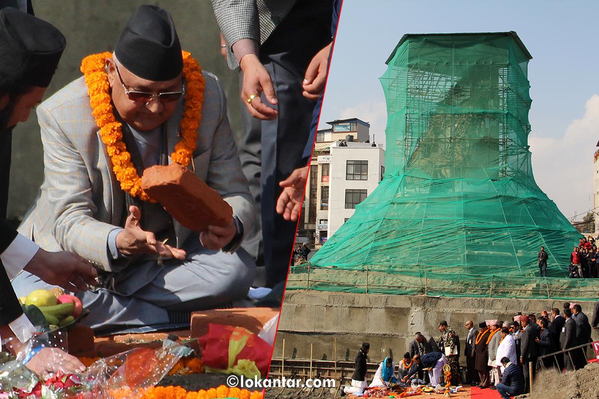 काठमाडौंको २२ तले धरहरा, पूरा होला हेर्ने रहर ? (फोटो फिचर)