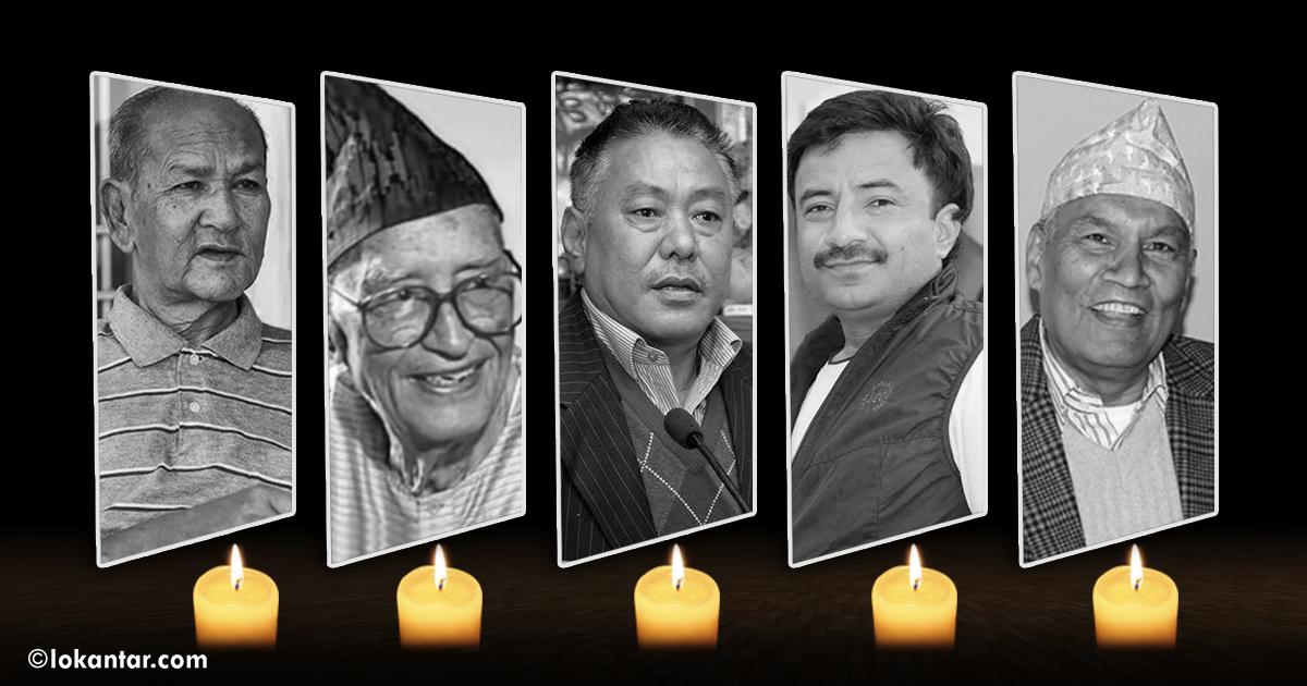 वर्ष समीक्षा : चर्चित व्यक्ति जसलाई २०७४ मा देशले गुमायो