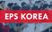 नेपाल र कोरियाबीचको इपिएस सम्झौता नवीकरण