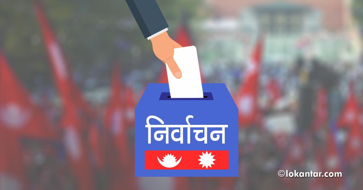 स्वदेशमा निर्वाचन, विदेशमा मतदान