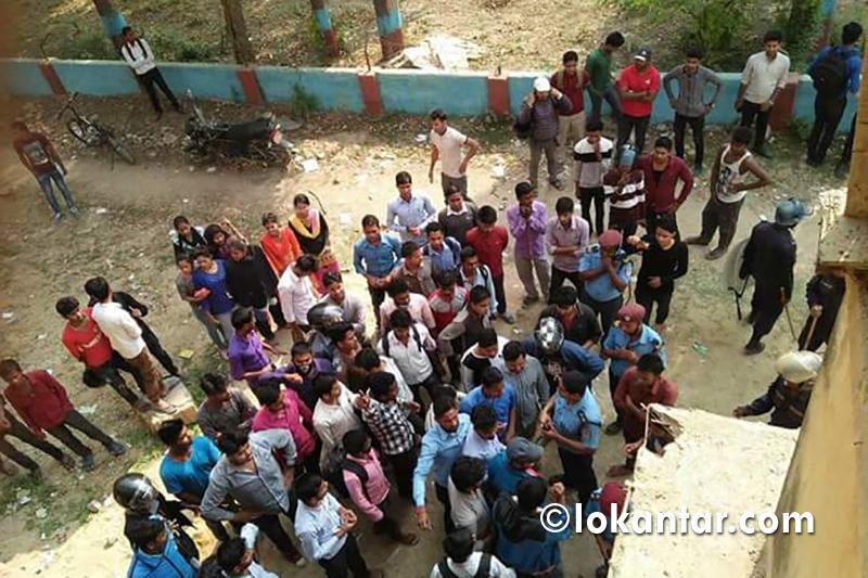 फलोअप : नेता र पुलिसलाई छुट्टै हलमा परीक्षा, विद्यार्थी निष्कासित गरेपछि होहल्ला र नाराबाजी