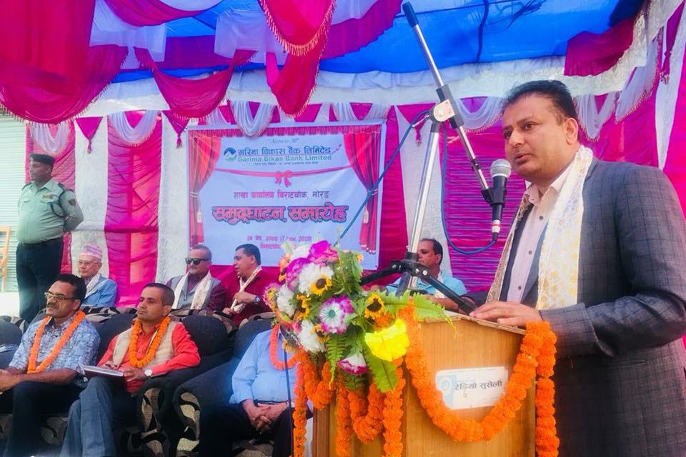झापा र मोरङमा एकैदिन गरिमा विकास बैंकका ४ शाखा उद्घाटन