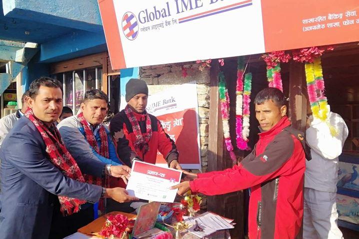 ग्लोबल आईएमईको थप ६ वटा शाखारहित बैंकिङ सेवा सञ्चालनमा