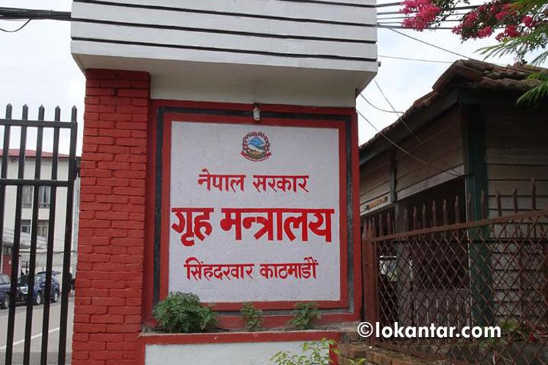 नेपाल प्रहरीमा थपियो ५९६ दरबन्दी, कुन पोस्टमा कति ?