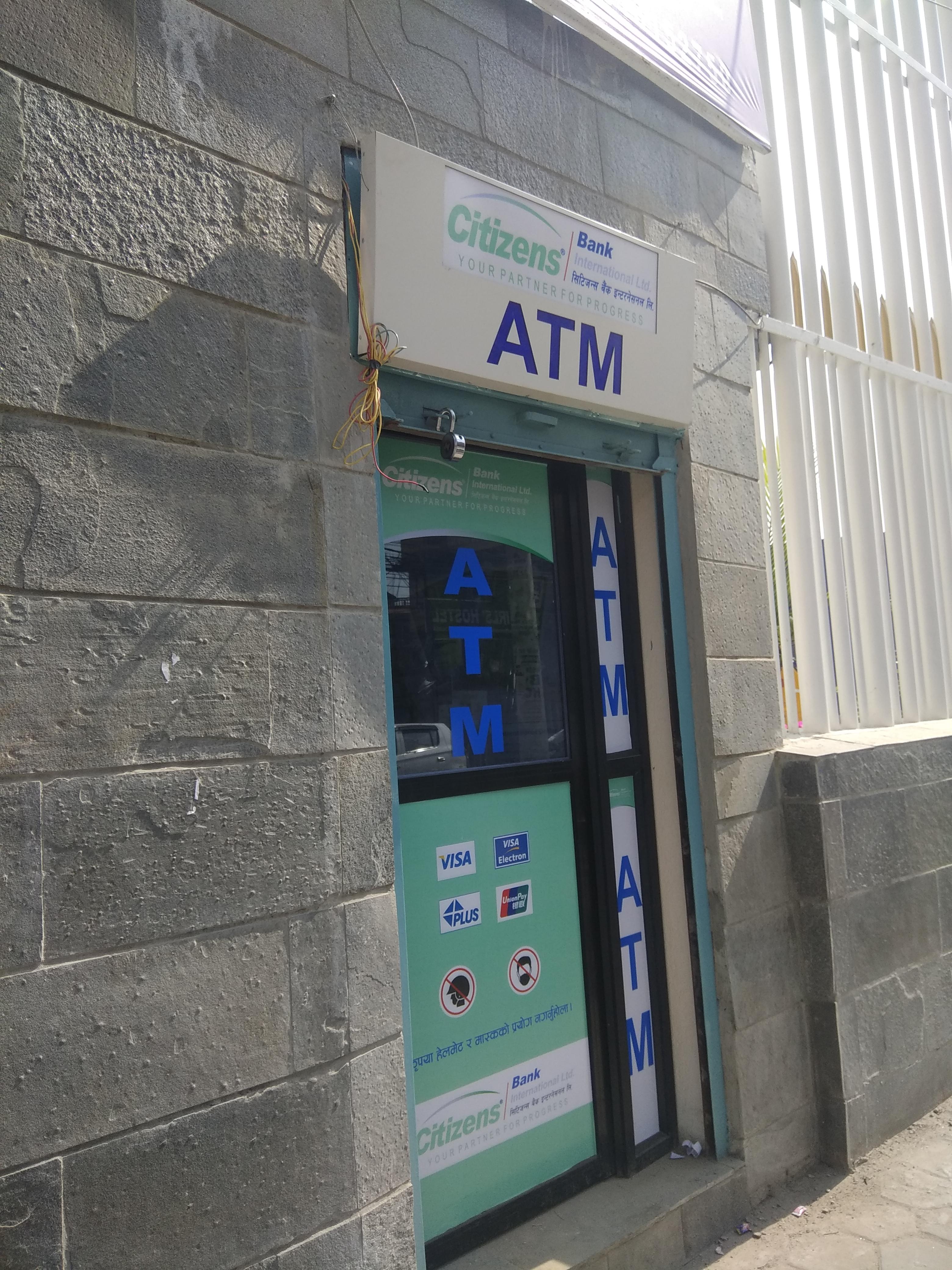 सिटिजन्स बैंकद्वारा काठमाडौंको मध्य वानेश्वरमा एटीएम सञ्चालन