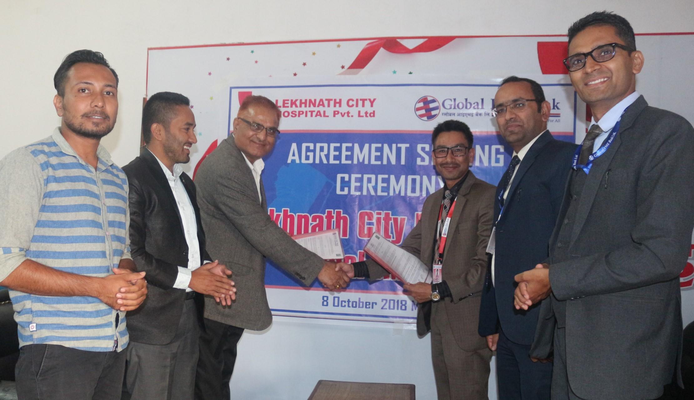 ग्लोबल आईएमई बैंक लिमिटेड र लेखनाथ सिटी हस्पिटल प्रालिबीच सम्झौता