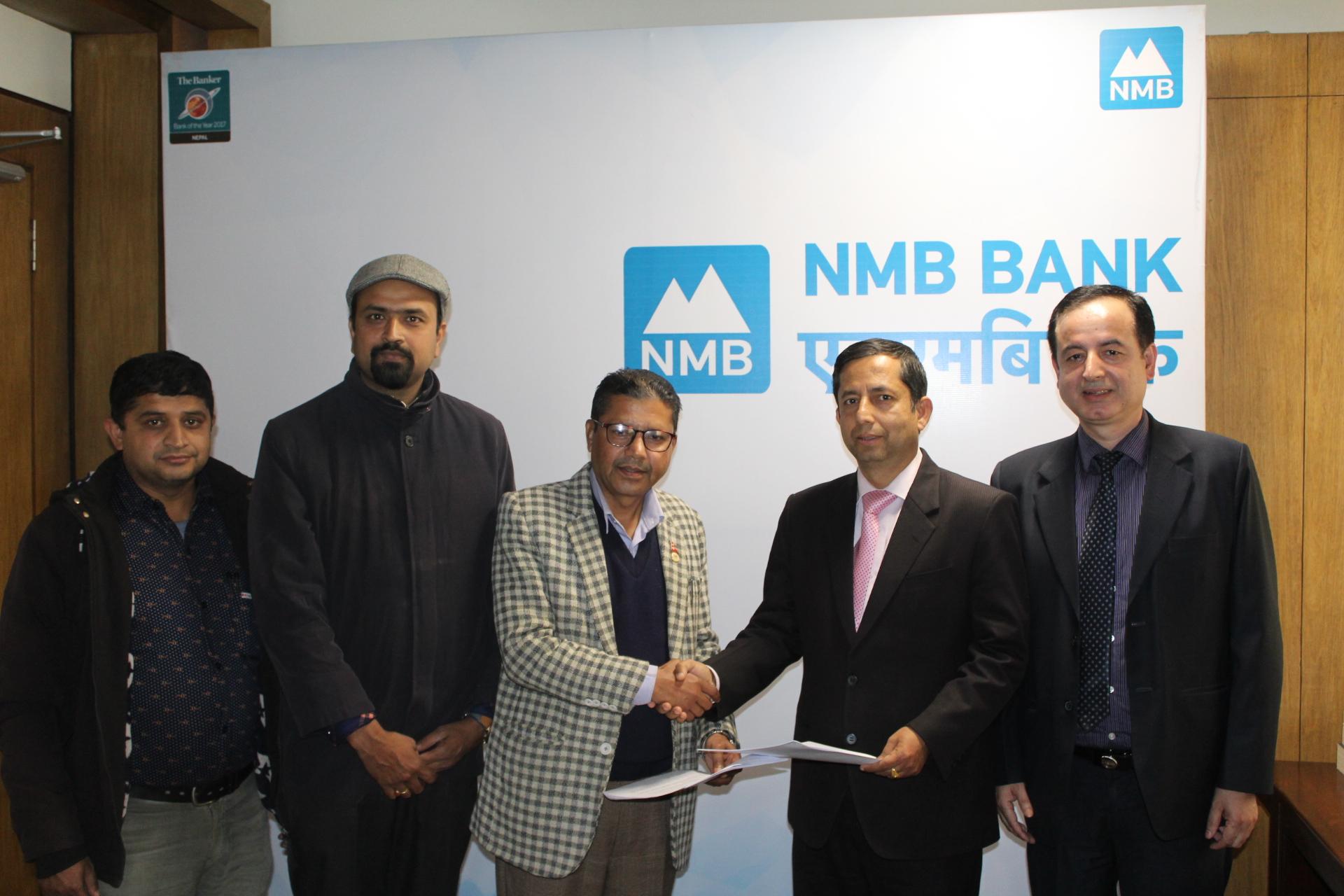 एनएमबी बैंक र घरेलु तथा साना उद्योगबीच सहमति
