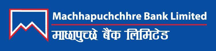 माछापुच्छ्रे बैंक र लुम्बिनी जनरल इन्स्योरेन्सबीच बैंकएस्योरेन्स सम्झौता