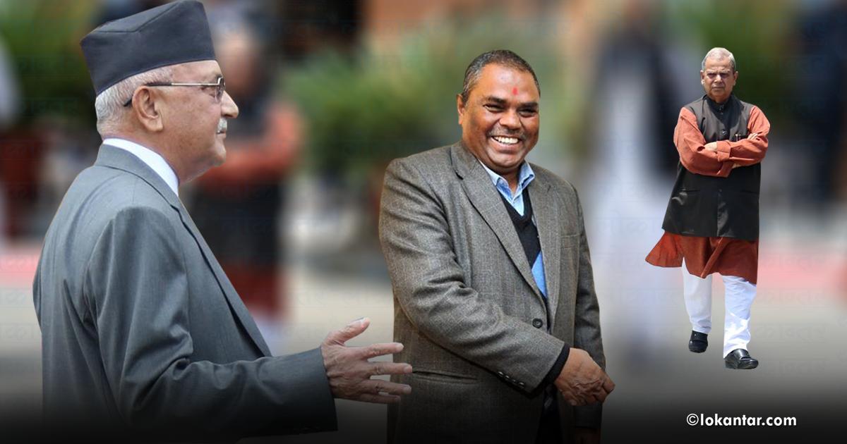 उपेन्द्रको सिंहदरबार यात्रा : सत्तालिप्सा या मधेस मुद्दाको अवसान ?