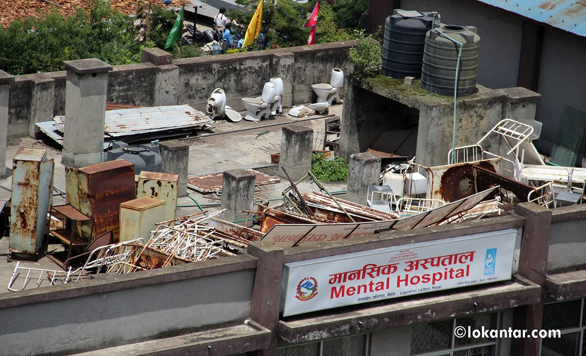 मानसिक अस्पतालको चरम लापरवाही, लिलामी गर्नुपर्ने सरकारी सम्पत्ति छतमा खिया लागेर नष्ट !