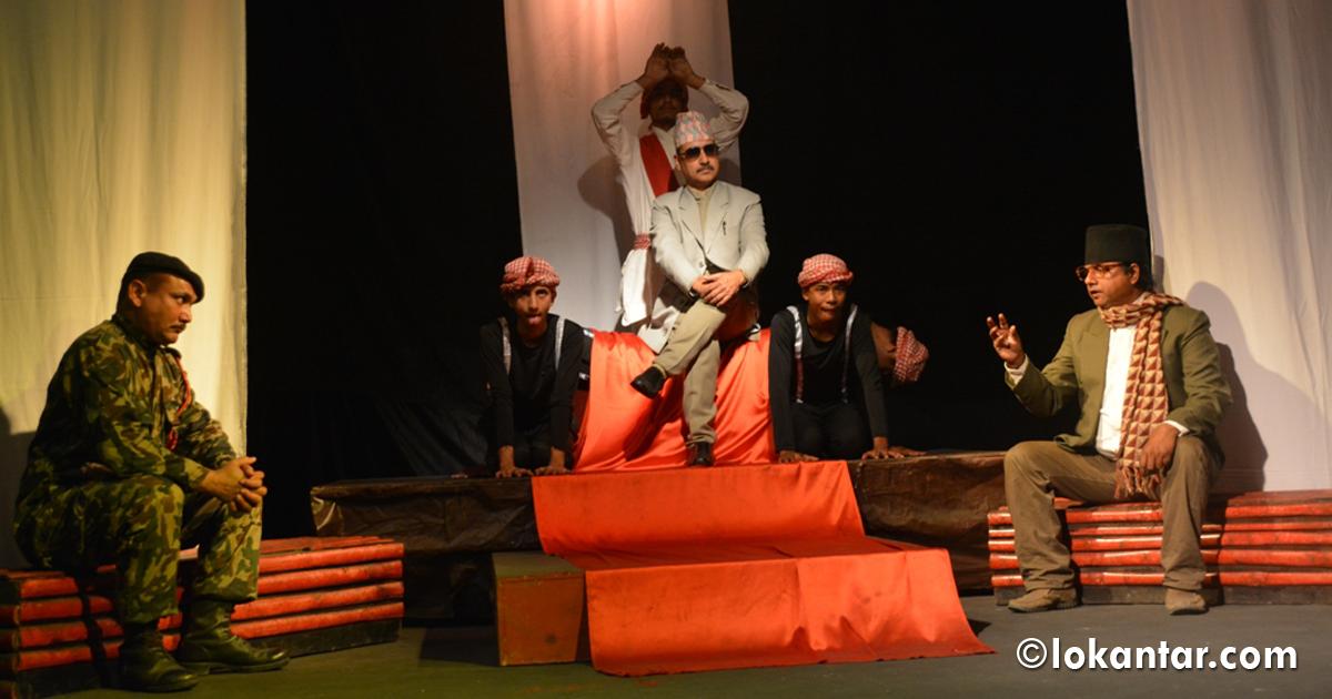 मदन भण्डारी र गणेशमान सिंह एउटै आन्दोलनमा ! क्रान्तिको दृश्यले दर्शक भावुक