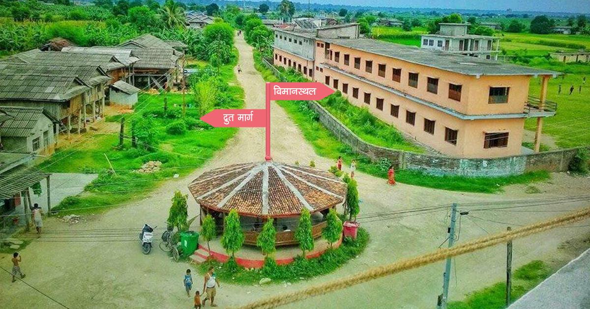 फितलो अध्ययनको जगमा निजगढ विमानस्थल : विज्ञ भन्छन्– पहिले स्पष्ट योजना बनाऊ