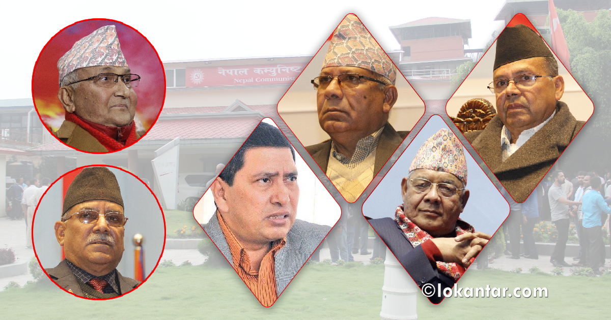 चार नेताले बैठक बहिष्कार गर्दा नेकपामा तरंग : बहाना समय, निशाना अन्तै !