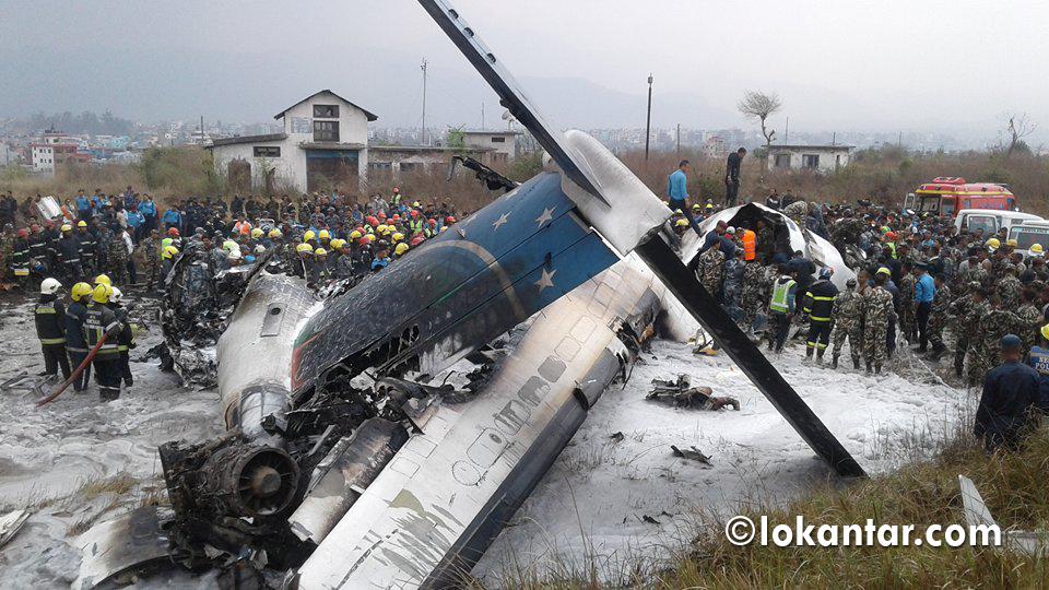 यूएस–बंगला एयरलाइन्स दुर्घटना प्रतिवेदन विवादमा