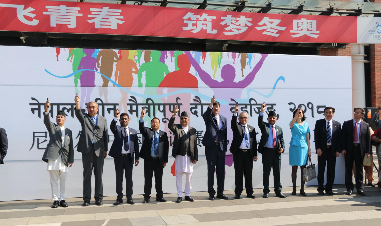 प्रधानमन्त्री ओलीले गरे नेपाल–चीनमैत्री दौडको उद्घाटन
