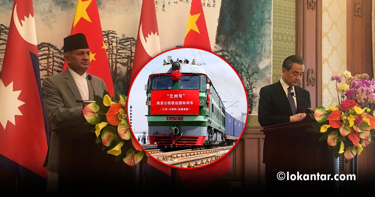 केरुङ–काठमाडौं–पोखरा–लुम्बिनी रेलमार्गको डीपीअार बनाउन नेपाल र चीनबीच नयाँ सहमति