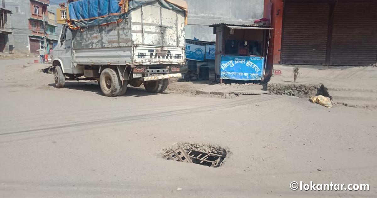 प्रदेश राजधानीको सडकमै भ्वाङ, दुर्घटनाको जोखिममा स्थानीय