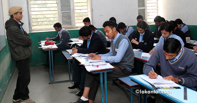 एसईई परीक्षा : उत्तरपुस्तिका र केन्द्राध्यक्ष मात्र प्रदेशको, बाँकी सबै अधिकार केन्द्रमा !
