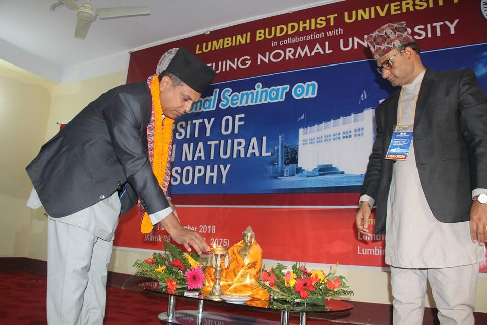 लुम्बिनीमा अन्तर्राष्ट्रिय सेमिनार : पूर्वीय दर्शनको विकासका लागि अनुसन्धान