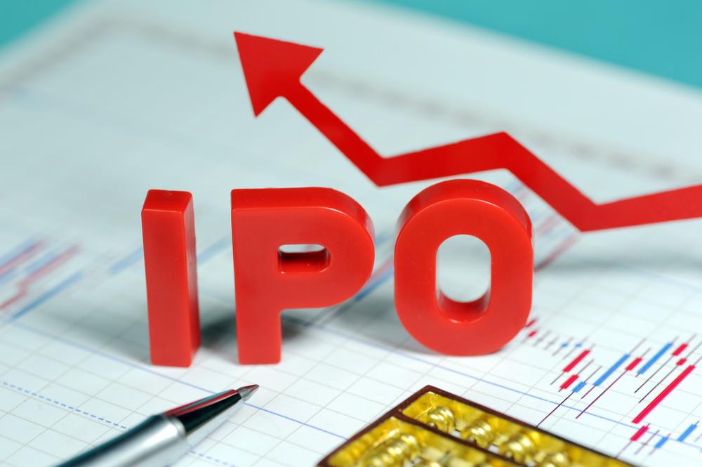 चौतारी लघुवित्तको साधारण शेयर (अाईपीओ) बिक्री शुरू
