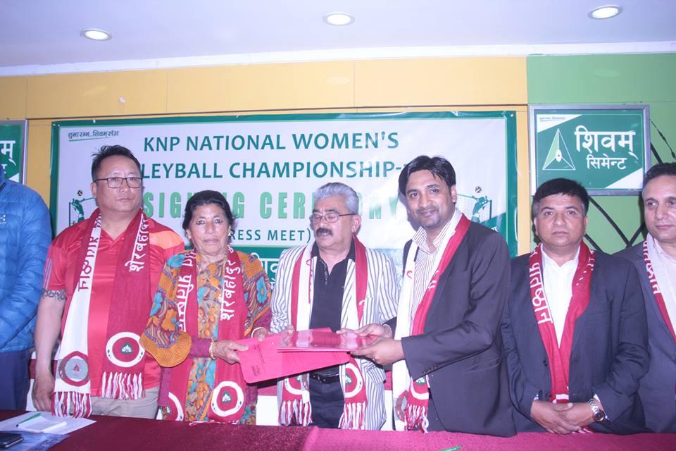चौथो राष्ट्रिय महिला भलिबल प्रतियोगितामा शिवम् सिमेन्ट सह–प्रायोजक