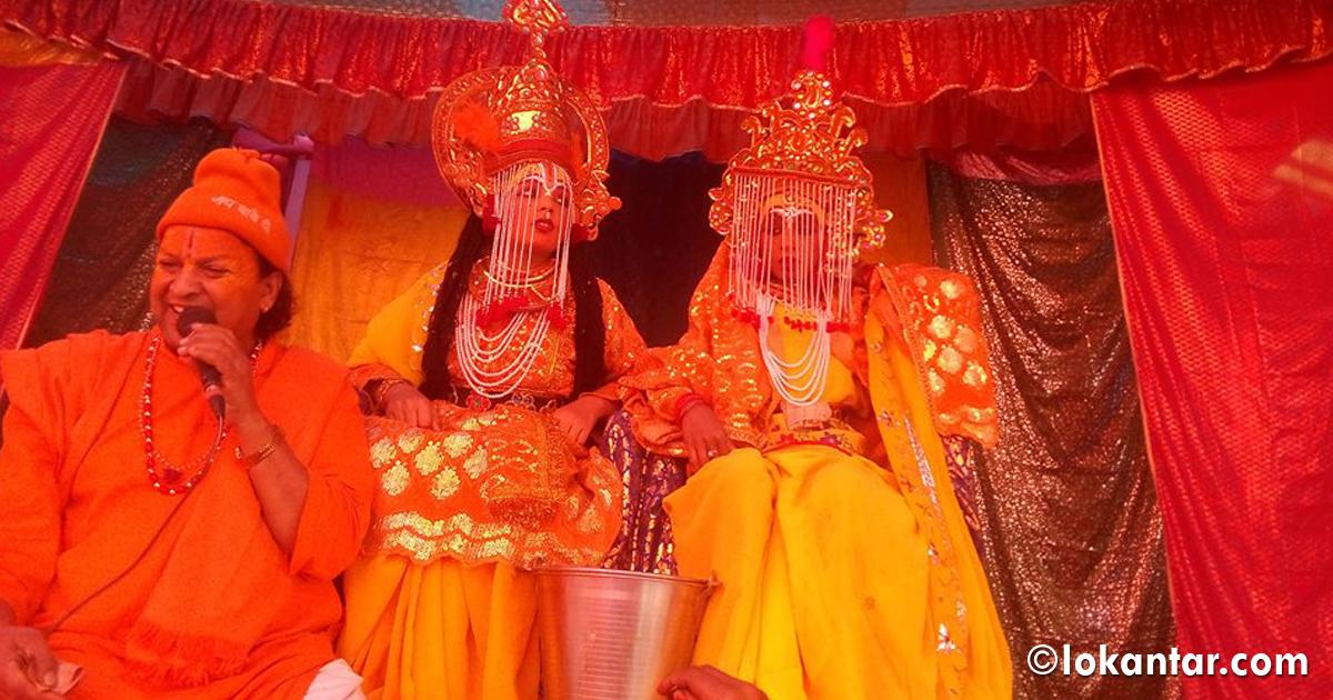 कलियुगको सीताराम विवाहमा भारतमा जन्मिएकी 'सीता' दुलही !