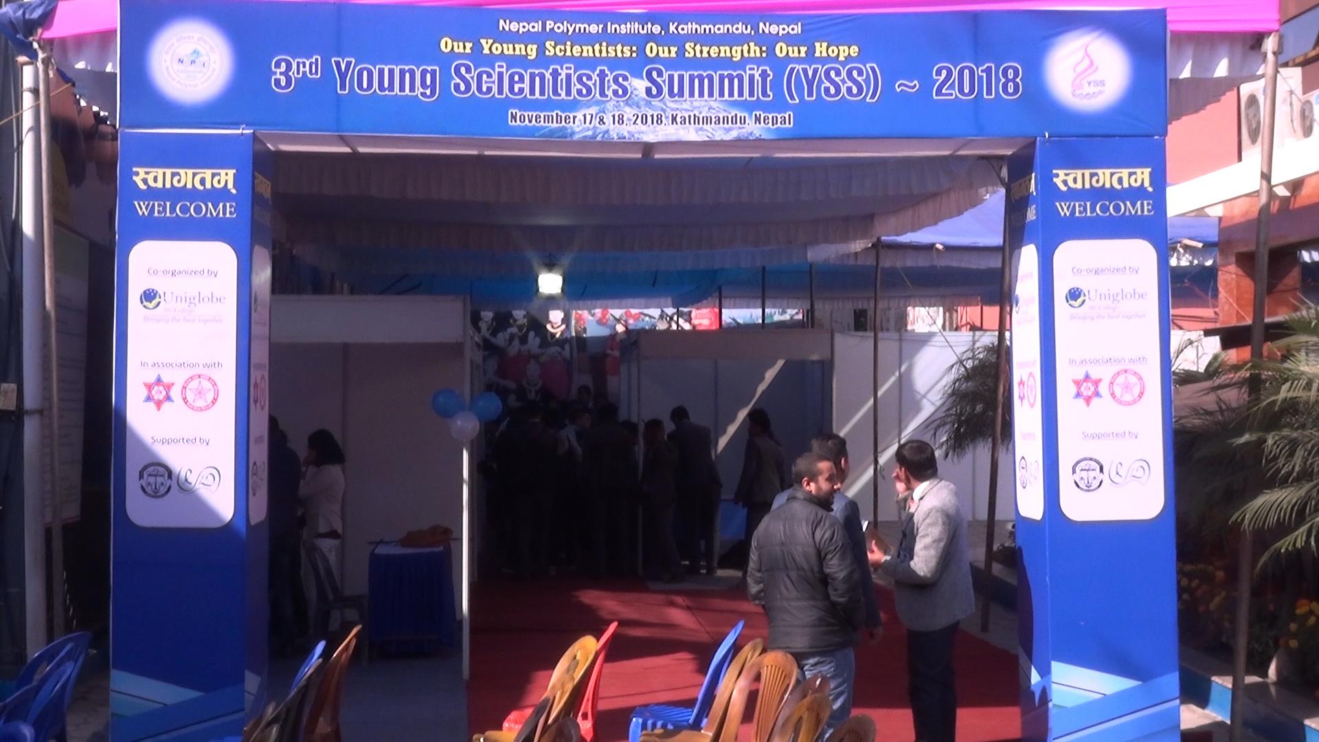 वैज्ञानिक चेत पहिचान गर्न काठमाडौंमा युवा वैज्ञानिक सम्मेलन