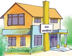 गाउँका 'सिंहदरबार'को बिजोग : बाल विकास केन्द्रमा वडा कार्यालय