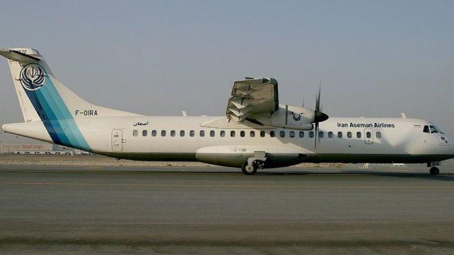 इरान विमान दुर्घटनामा सबै ६६ यात्रुको मृत्यु भएको एयरलाइन्सको भनाइ