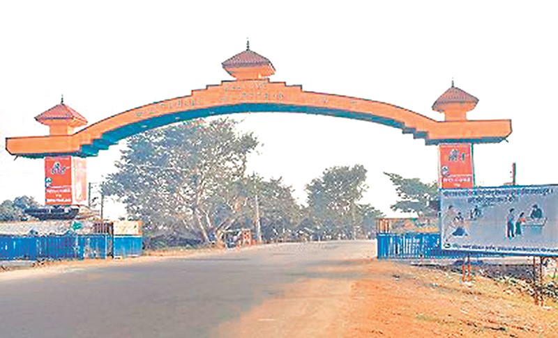 नेपाल–भारत सीमा सुरक्षा बैठक