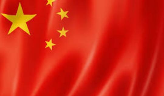 चीनमा जवरजस्ती बच्चा जन्माउने गराउन  विवादास्पद उपाय  : कर तिर्नुस्