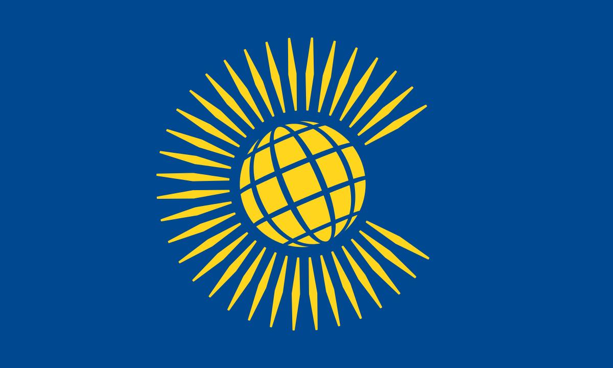 के नेपाल राष्ट्रमण्डलको सदस्य हुन सक्छ ?