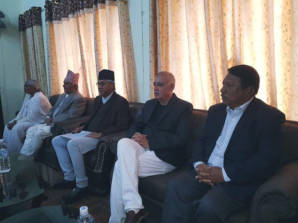 कांग्रेस बैठक : संसदीय दलको नेता छान्न २१ गते चुनाव