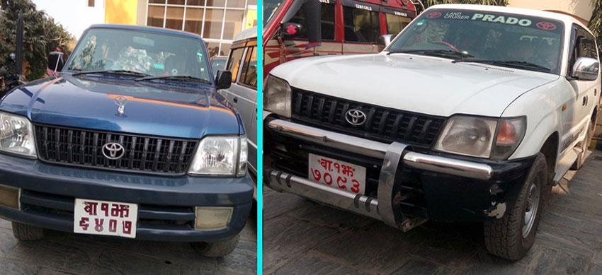 दुई नम्बर प्रदेशमा 'भीआईपी' का 'थोत्रा' गाडी : चालकले दिए यस्तो चेतावनी