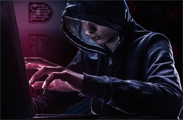 एप्पललाई ह्याक गरेर ९०जीबी डाटा चोरे यी १६ वर्षीय किशोरले
