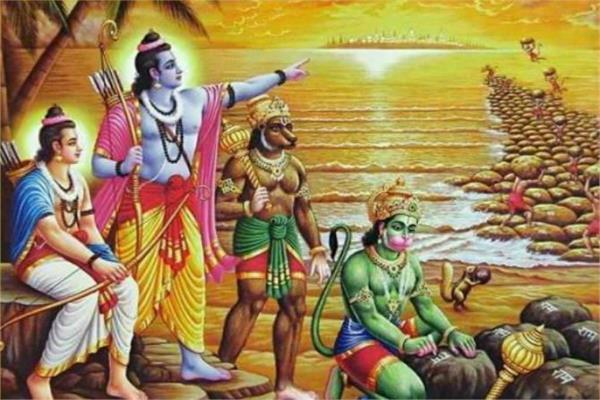 जब हनुमानलाई देखेर डराए 'भगवान राम' !
