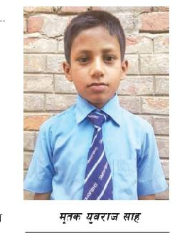 वडाध्यक्ष नै बालक हत्याको मुख्य योजनाकार, प्रहरी जवान भारत भागे