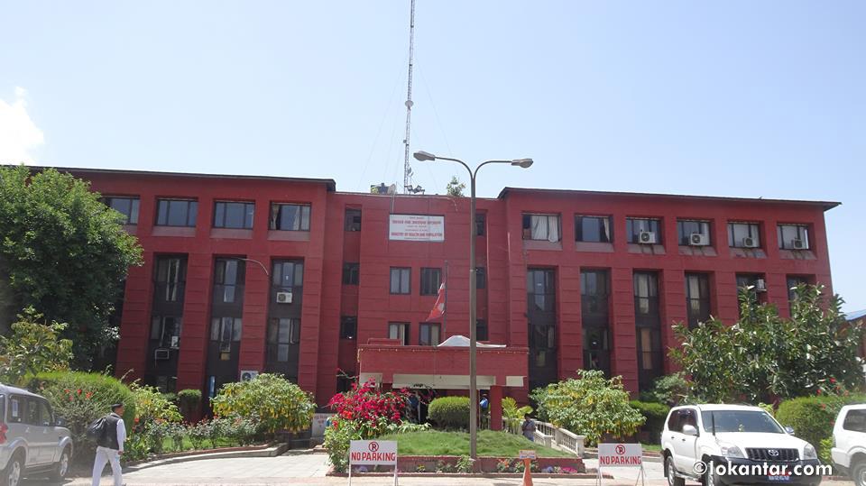 संघीयतामा स्वास्थ्यको संरचना :प्रदेशमा विभाग, ३५ जिल्लामा प्रदेश कार्यालय