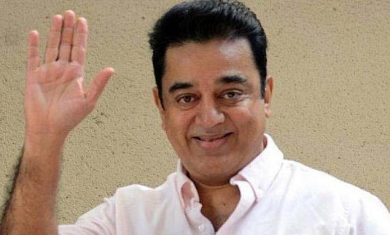 झण्डै २ सय फिल्म खेलेका कमल हसन अब राजनीतिमा