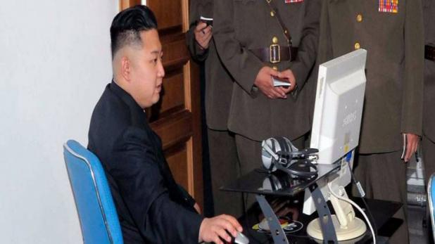 अमेरिकी कम्प्युटर नेटवर्कलाई हानि पु–याउने उत्तर कोरियाको दाउ