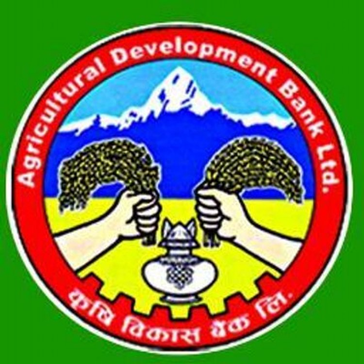 कृषि विकास बैंकमा को कसले नियुक्ति पाए ? (नामावलीसहित)